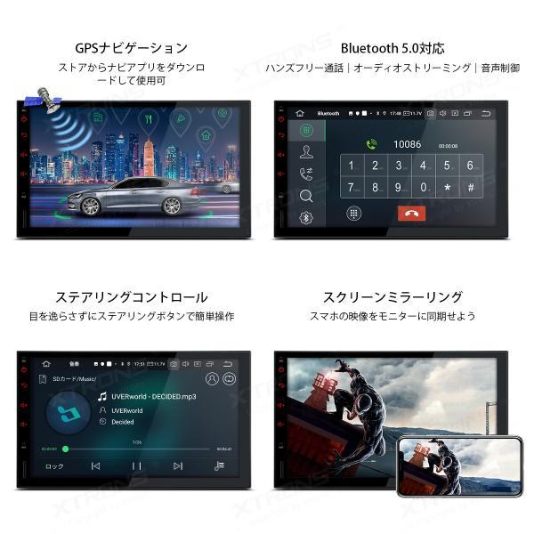 (TA709PL+CAM009Y) XTRONS 4コアAndroid9.0 カーナビ 静電式 2DIN 一体型車載PC 7インチ RAM2GB 全画面シェア ミラーリング OBD2 WIFI DVR バックカメラ付|mycarlife-jp|09