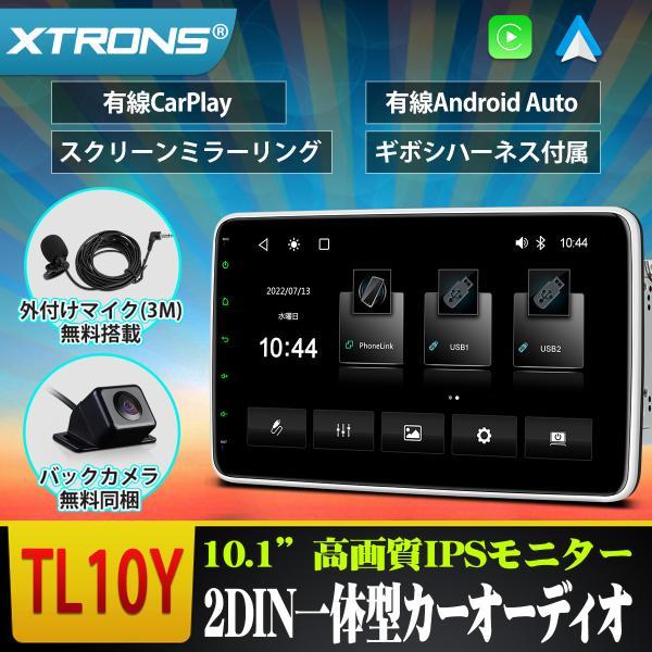 (TBX104) XTRONS 10.1インチ 8コア Android9.0 ROM64GB+RAM4GB 静電式2DIN一体型車載PC 最新16GB地図付 DVDプレーヤー カーナビ OBD2 4G WIFI ミラーリング mycarlife-jp