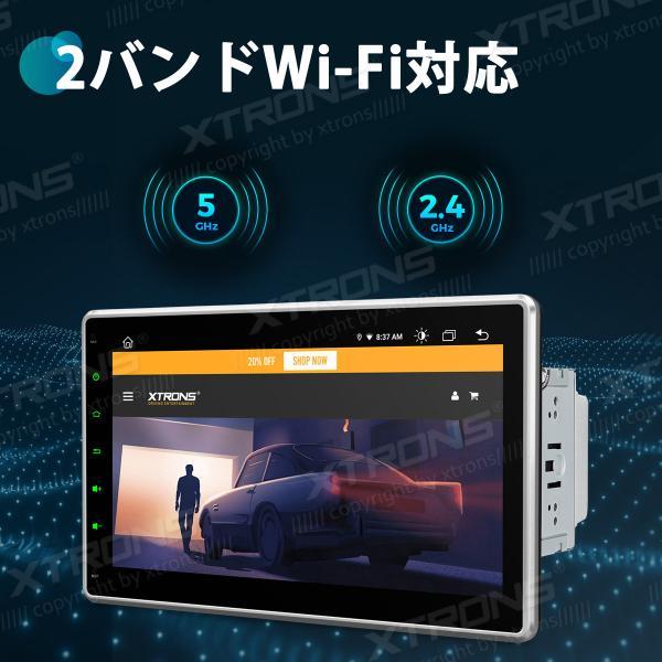 (TBX104) XTRONS 10.1インチ 8コア Android9.0 ROM64GB+RAM4GB 静電式2DIN一体型車載PC 最新16GB地図付 DVDプレーヤー カーナビ OBD2 4G WIFI ミラーリング mycarlife-jp 11