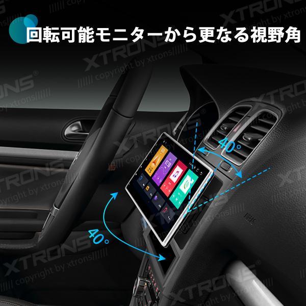 (TBX104) XTRONS 10.1インチ 8コア Android9.0 ROM64GB+RAM4GB 静電式2DIN一体型車載PC 最新16GB地図付 DVDプレーヤー カーナビ OBD2 4G WIFI ミラーリング mycarlife-jp 05