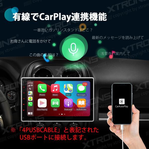 (TBX104) XTRONS 10.1インチ 8コア Android9.0 ROM64GB+RAM4GB 静電式2DIN一体型車載PC 最新16GB地図付 DVDプレーヤー カーナビ OBD2 4G WIFI ミラーリング mycarlife-jp 08