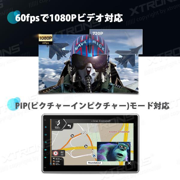 (TBX104) XTRONS 10.1インチ 8コア Android9.0 ROM64GB+RAM4GB 静電式2DIN一体型車載PC 最新16GB地図付 DVDプレーヤー カーナビ OBD2 4G WIFI ミラーリング mycarlife-jp 10