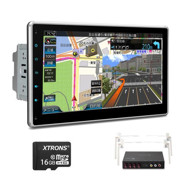 (TBX104SI) 10.1インチ 8コア Android9.0 フルセグ 地デジ搭載 アプリ連動操作可能 最新16GB地図付 静電式 2DIN DVDプレーヤー ROM64GB OBD2 カーナビ GPS WIFI mycarlife-jp 02