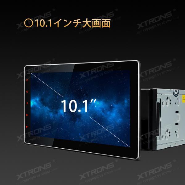 XTRONS 8コア Android8.0 カーナビ 静電式 2DIN 一体型車載PC 7インチ ROM32GB+RAM2GB OBD2 4G WIFI ミラーリング バックカメラ付(TB708PL+CAM009Y)|mycarlife-jp|03