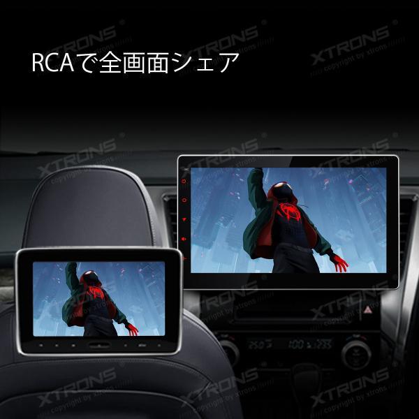 XTRONS 8コア Android8.0 カーナビ 静電式 2DIN 一体型車載PC 7インチ ROM32GB+RAM2GB OBD2 4G WIFI ミラーリング バックカメラ付(TB708PL+CAM009Y)|mycarlife-jp|06