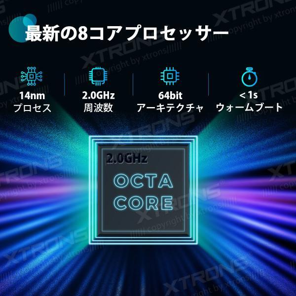 (TBX709L) XTRONS 7インチ 8コアAndroid9.0 ROM64GB+RAM4GB 静電式2DIN一体型車載PC カーナビ OBD2 4G WIFI ミラーリング TPMS対応 ワイドFM|mycarlife-jp|03