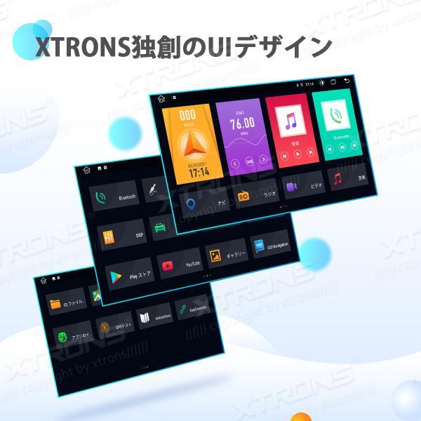 (TBX709L) XTRONS 7インチ 8コアAndroid9.0 ROM64GB+RAM4GB 静電式2DIN一体型車載PC カーナビ OBD2 4G WIFI ミラーリング TPMS対応 ワイドFM|mycarlife-jp|05