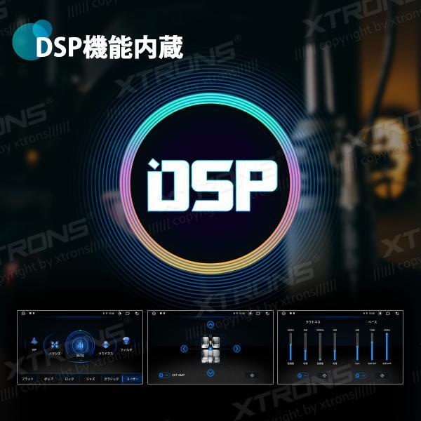 (TBX709L) XTRONS 7インチ 8コアAndroid9.0 ROM64GB+RAM4GB 静電式2DIN一体型車載PC カーナビ OBD2 4G WIFI ミラーリング TPMS対応 ワイドFM|mycarlife-jp|07