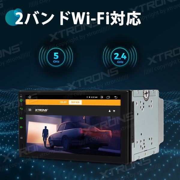 (TBX709L) XTRONS 7インチ 8コアAndroid9.0 ROM64GB+RAM4GB 静電式2DIN一体型車載PC カーナビ OBD2 4G WIFI ミラーリング TPMS対応 ワイドFM|mycarlife-jp|09