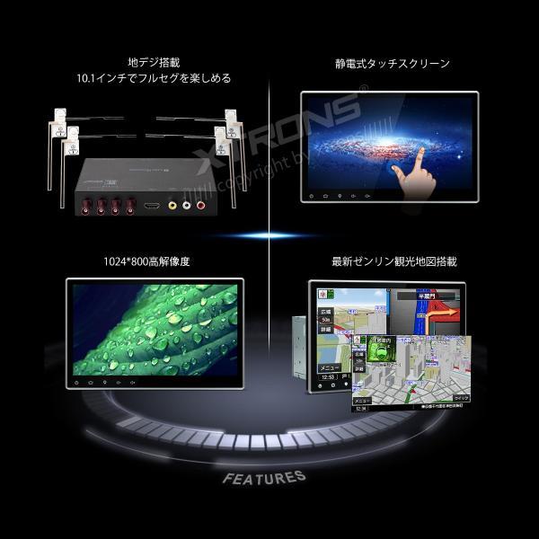 (TD102SIG)お得! XTRONS 10.1インチ 2DIN 4x4地デジ フルセグ 静電式一体型 カーナビ 最新8G観光地図 DVDプレーヤー ドライブレコーダー同梱可 mycarlife-jp 02