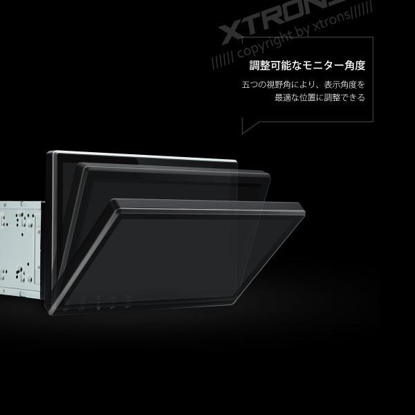 (TD102SIG)お得! XTRONS 10.1インチ 2DIN 4x4地デジ フルセグ 静電式一体型 カーナビ 最新8G観光地図 DVDプレーヤー ドライブレコーダー同梱可 mycarlife-jp 04