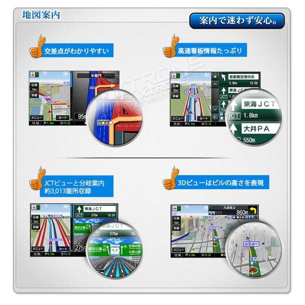 (TD102SIG)お得! XTRONS 10.1インチ 2DIN 4x4地デジ フルセグ 静電式一体型 カーナビ 最新8G観光地図 DVDプレーヤー ドライブレコーダー同梱可 mycarlife-jp 05