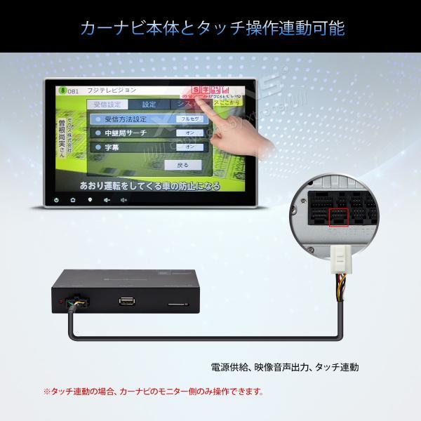(TD102SIG)お得! XTRONS 10.1インチ 2DIN 4x4地デジ フルセグ 静電式一体型 カーナビ 最新8G観光地図 DVDプレーヤー ドライブレコーダー同梱可 mycarlife-jp 07