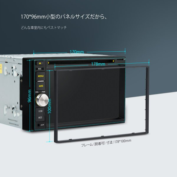 (TD6231)お得 XTRONS 6.2インチ 2DIN カーオーディオ DVDプレーヤー 全画面シェア 高画質 Bluetooth USB SD FM ステアリングコントロール|mycarlife-jp|03