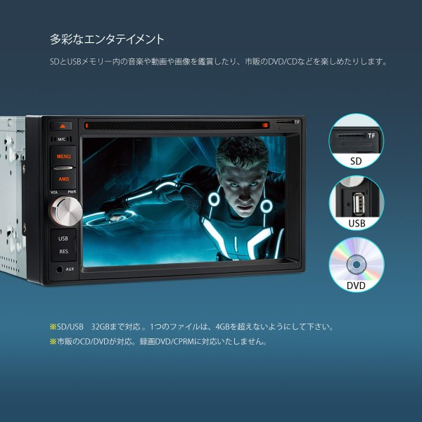 (TD6231)お得 XTRONS 6.2インチ 2DIN カーオーディオ DVDプレーヤー 全画面シェア 高画質 Bluetooth USB SD FM ステアリングコントロール|mycarlife-jp|05