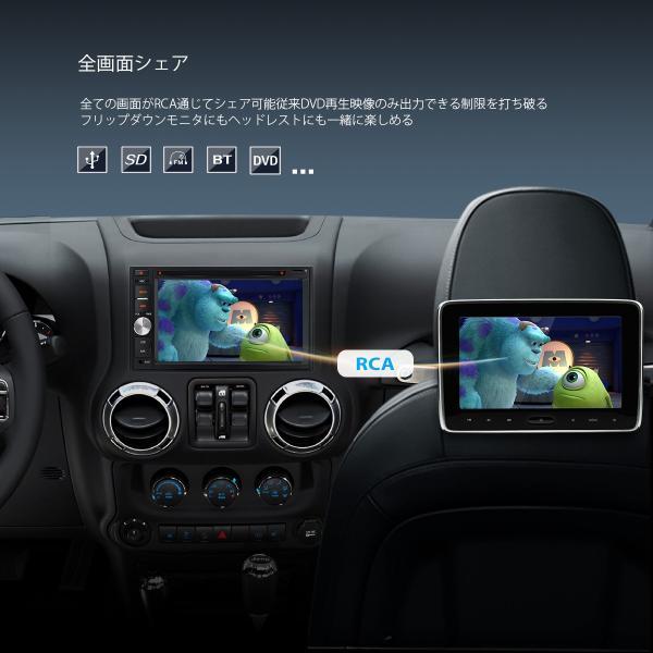 (TD6231)お得 XTRONS 6.2インチ 2DIN カーオーディオ DVDプレーヤー 全画面シェア 高画質 Bluetooth USB SD FM ステアリングコントロール|mycarlife-jp|06