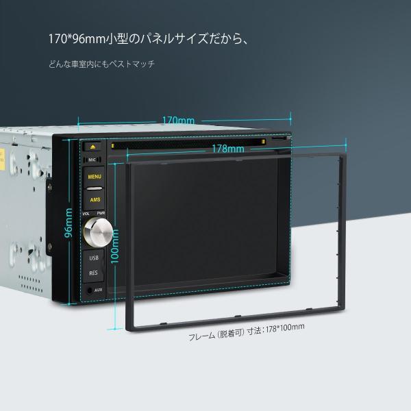 (TD6231CAM) XTRONS 6.2インチ 2DIN カーオーディオ DVDプレーヤー 全画面シェア 高画質 バックカメラ付き Bluetooth USB SD FM ステアリングコントロール|mycarlife-jp|03