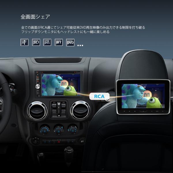 (TD6231CAM) XTRONS 6.2インチ 2DIN カーオーディオ DVDプレーヤー 全画面シェア 高画質 バックカメラ付き Bluetooth USB SD FM ステアリングコントロール|mycarlife-jp|06