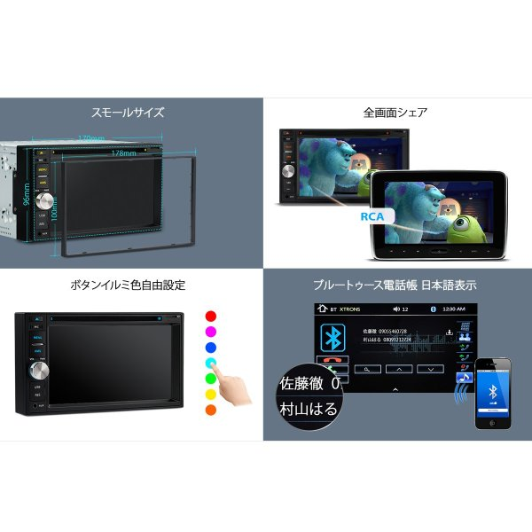 (TD6231CAM) XTRONS 6.2インチ 2DIN カーオーディオ DVDプレーヤー 全画面シェア 高画質 バックカメラ付き Bluetooth USB SD FM ステアリングコントロール|mycarlife-jp|02