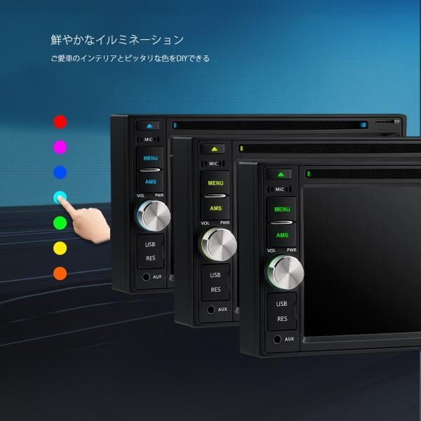 (TD6231CAM) XTRONS 6.2インチ 2DIN カーオーディオ DVDプレーヤー 全画面シェア 高画質 バックカメラ付き Bluetooth USB SD FM ステアリングコントロール|mycarlife-jp|04