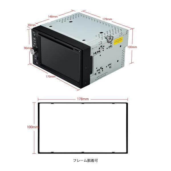 (TD6231CAM) XTRONS 6.2インチ 2DIN カーオーディオ DVDプレーヤー 全画面シェア 高画質 バックカメラ付き Bluetooth USB SD FM ステアリングコントロール|mycarlife-jp|08