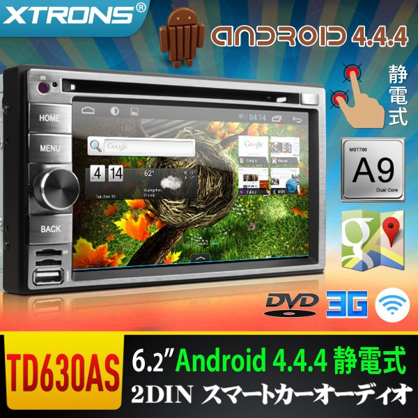 "(TD630AS)2DIN 6.2"" Android 4.4.4 カーオーディオ DVDプレーヤー"