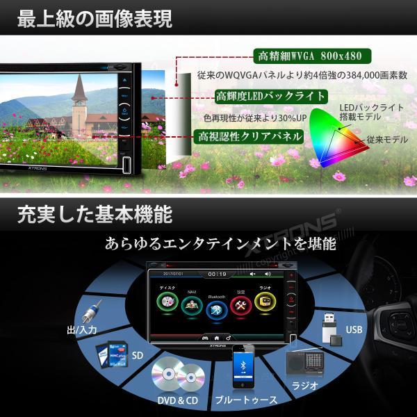 (TD799GIY)XTRONS 6.95インチ 2DIN カーナビ ワンセグ カーオーディオ DVDプレーヤー 最新入荷ゼンリン地図 ブルートゥース ドライブレコーダー同梱可|mycarlife-jp|04