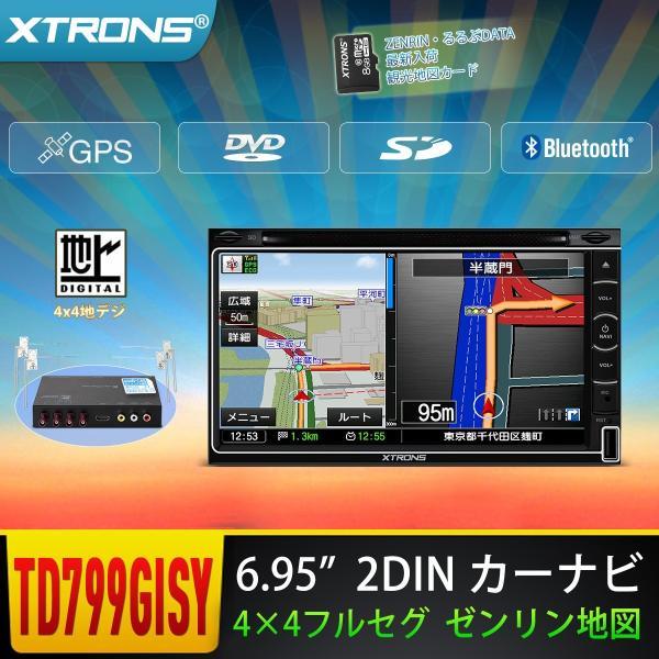 (TD799GISY)XTRONS 6.95インチ 2DIN カーナビ フルセグ 4X4 地デジ搭載 アプリ連動 最新入荷ゼンリン地図付 DVDプレーヤー ブルートゥース GPS FM USB SD|mycarlife-jp