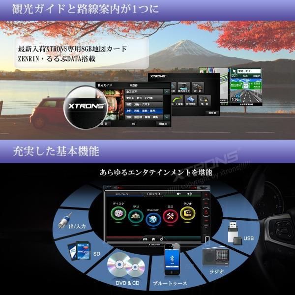 (TD799GISY)XTRONS 6.95インチ 2DIN カーナビ フルセグ 4X4 地デジ搭載 アプリ連動 最新入荷ゼンリン地図付 DVDプレーヤー ブルートゥース GPS FM USB SD|mycarlife-jp|03