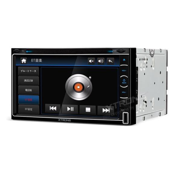 (TD799GISY)XTRONS 6.95インチ 2DIN カーナビ フルセグ 4X4 地デジ搭載 アプリ連動 最新入荷ゼンリン地図付 DVDプレーヤー ブルートゥース GPS FM USB SD|mycarlife-jp|04