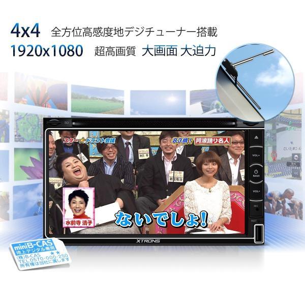 (TD799GISY)XTRONS 6.95インチ 2DIN カーナビ フルセグ 4X4 地デジ搭載 アプリ連動 最新入荷ゼンリン地図付 DVDプレーヤー ブルートゥース GPS FM USB SD|mycarlife-jp|07