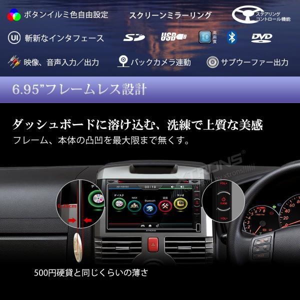 (TD799GSY)XTRONS 6.95インチ 高画質 2DIN カーナビ カーオーディオ DVDプレーヤー   最新入荷ゼンリン地図 ブルートゥース ドライブレコーダー同梱可|mycarlife-jp|02