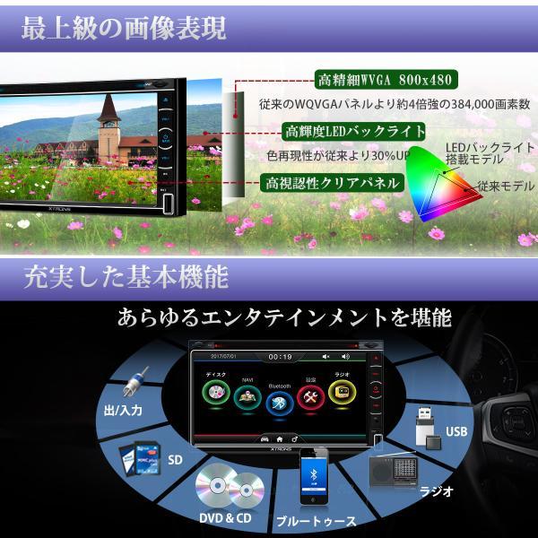 (TD799GSY)XTRONS 6.95インチ 高画質 2DIN カーナビ カーオーディオ DVDプレーヤー   最新入荷ゼンリン地図 ブルートゥース ドライブレコーダー同梱可|mycarlife-jp|03