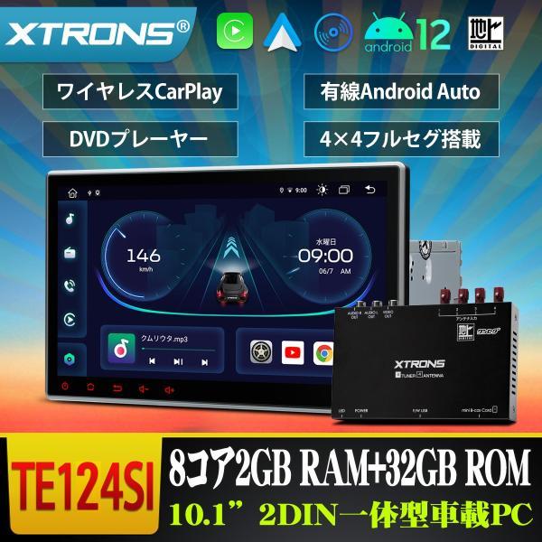 XTRONS カーナビ 4G通信対応 2DIN 8コア 地デジ搭載 Android10.0 車載PC 10.1インチ 4GB+64GB フルセグ Bluetooth マルチウインドウ CarAutoPlay(TMA105SI)