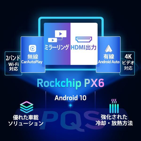 (TQ709SIPL) XTRONS Android9.0 6コア 2DIN 7インチ 車載PC フルセグ 地デジ搭載 アプリ連動可 最新16GB地図付 HDMI出力 RAM4G ROM64G OBD2 ワイドFM|mycarlife-jp|02