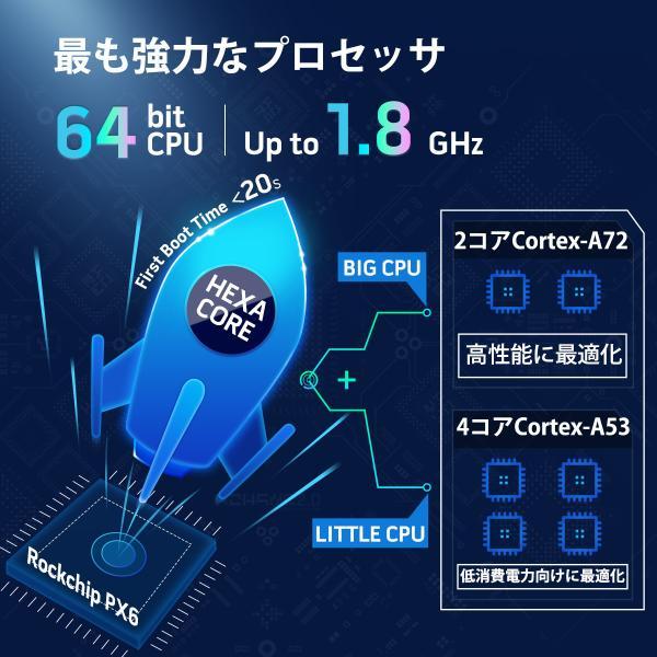 (TQ709SIPL) XTRONS Android9.0 6コア 2DIN 7インチ 車載PC フルセグ 地デジ搭載 アプリ連動可 最新16GB地図付 HDMI出力 RAM4G ROM64G OBD2 ワイドFM|mycarlife-jp|04
