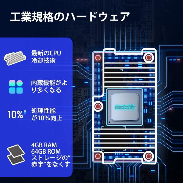 (TQ709SIPL) XTRONS Android9.0 6コア 2DIN 7インチ 車載PC フルセグ 地デジ搭載 アプリ連動可 最新16GB地図付 HDMI出力 RAM4G ROM64G OBD2 ワイドFM|mycarlife-jp|05