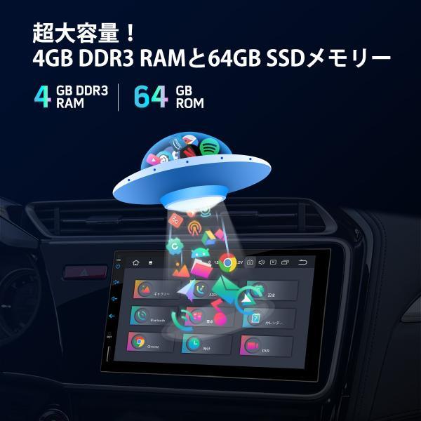 (TQ709SIPL) XTRONS Android9.0 6コア 2DIN 7インチ 車載PC フルセグ 地デジ搭載 アプリ連動可 最新16GB地図付 HDMI出力 RAM4G ROM64G OBD2 ワイドFM|mycarlife-jp|06