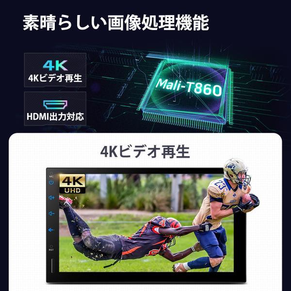 (TQ709SIPL) XTRONS Android9.0 6コア 2DIN 7インチ 車載PC フルセグ 地デジ搭載 アプリ連動可 最新16GB地図付 HDMI出力 RAM4G ROM64G OBD2 ワイドFM|mycarlife-jp|07