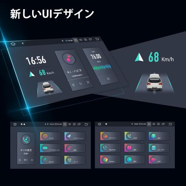 (TQ709SIPL) XTRONS Android9.0 6コア 2DIN 7インチ 車載PC フルセグ 地デジ搭載 アプリ連動可 最新16GB地図付 HDMI出力 RAM4G ROM64G OBD2 ワイドFM|mycarlife-jp|08