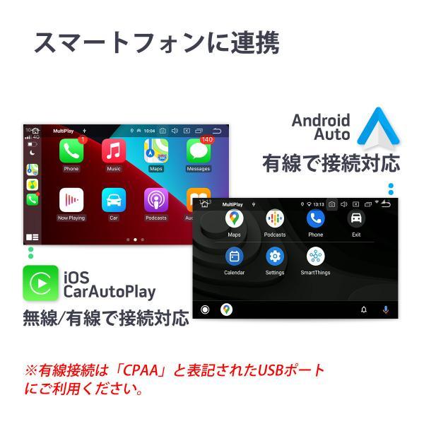 (TQ709SIPL) XTRONS Android9.0 6コア 2DIN 7インチ 車載PC フルセグ 地デジ搭載 アプリ連動可 最新16GB地図付 HDMI出力 RAM4G ROM64G OBD2 ワイドFM|mycarlife-jp|09