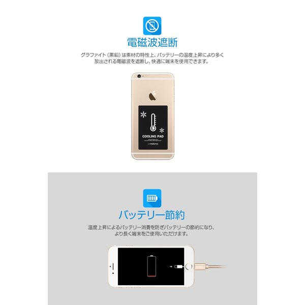 スマホ冷却シート motomo COOLING PAD(モトモ クーリング パッド)スマートフォン iPhone iPad Xperia Galaxy 熱 冷却シール|mycaseshop|05