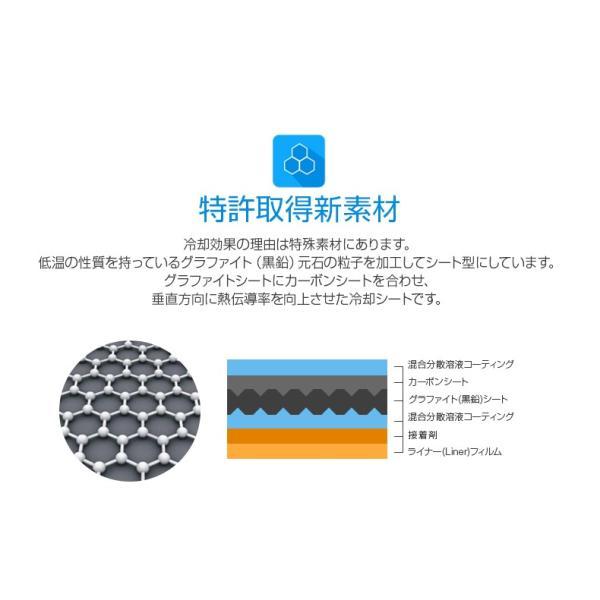 スマホ冷却シート motomo COOLING PAD(モトモ クーリング パッド)スマートフォン iPhone iPad Xperia Galaxy 熱 冷却シール|mycaseshop|06