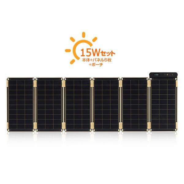 ソーラー充電器 YOLK Solar Paper(ヨーク ソーラーペーパー)15Wセット ソーラーチャージャー|mycaseshop|02