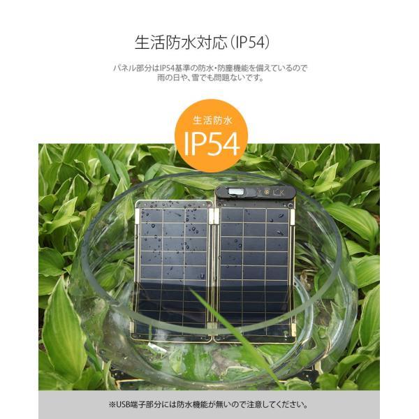 ソーラー充電器 YOLK Solar Paper(ヨーク ソーラーペーパー)15Wセット ソーラーチャージャー|mycaseshop|06