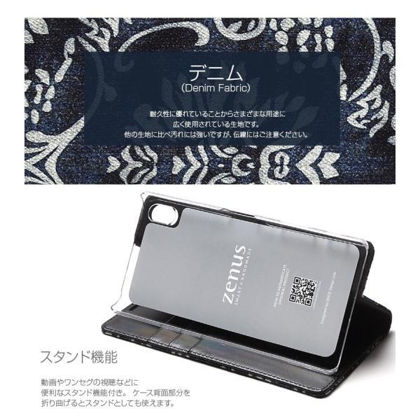 Xperia Z5 Premium ケース 手帳型 ZENUS Denim Baroque Diary(ゼヌスデニムバロックダイアリー)エクスペリア ゼット プレミアム|mycaseshop|05