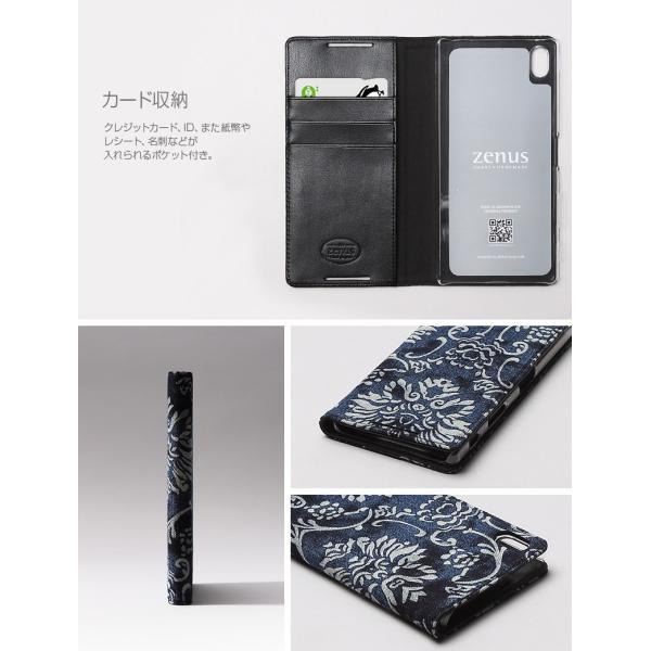 Xperia Z5 Premium ケース 手帳型 ZENUS Denim Baroque Diary(ゼヌスデニムバロックダイアリー)エクスペリア ゼット プレミアム|mycaseshop|06