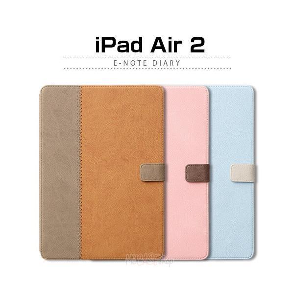 iPad Air 2 ケース ZENUS E-Note Diary(ゼヌス イーノートダイアリー) iPad air2 カバー|mycaseshop