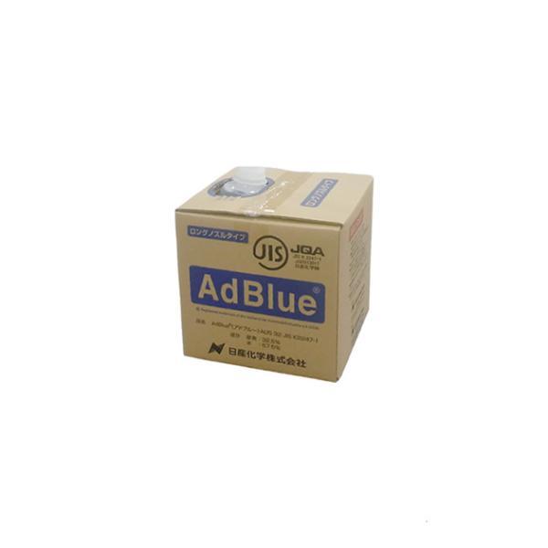 アドブルー. 尿素SCRシステム専用 尿素水溶液 容量:10リットル (AdBlue)