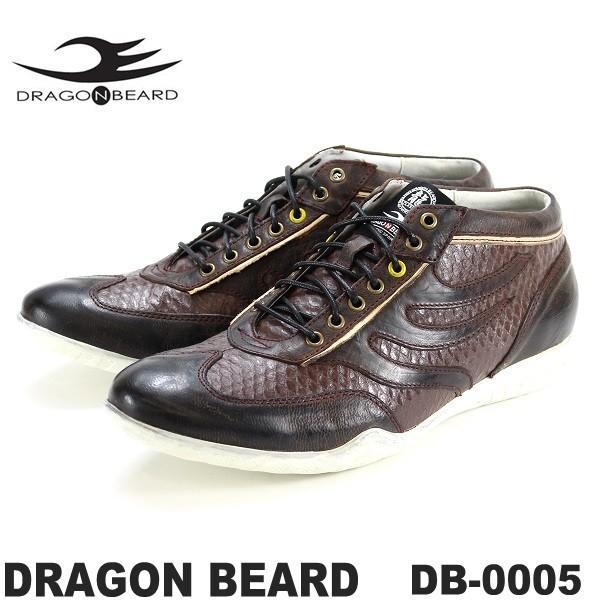 ドラゴンベアード スニーカー DRAGONBEARD DB-0005 メンズ レザースニーカー 鷹 ダーツ